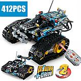 Конструктор Аналог Lego 42095, Decool Technic 3502 Скоростной вездеход с ДУ, фото 4