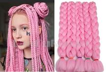 Канекалон накладные волосы одноцветные 60 см Нежно розовый А15