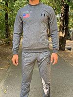 Спортивный костюм UA (толстовка) с бесплатной доставкой, фото 1