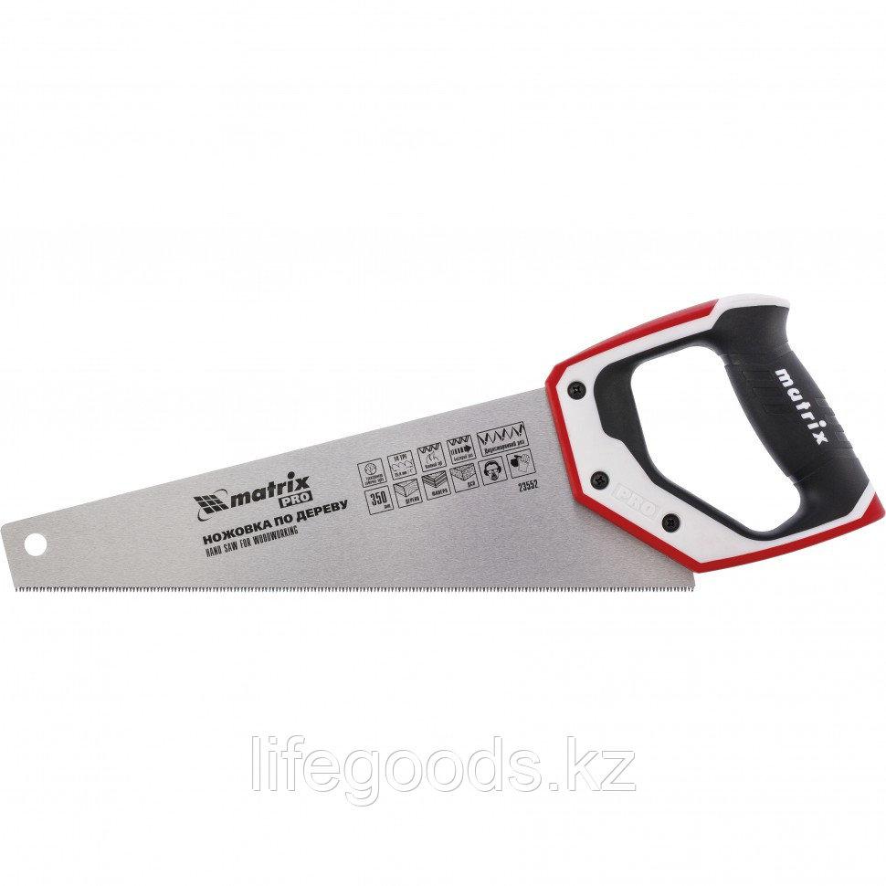 Ножовка по дереву для точных пильных работ, 350 мм, каленый зуб 3D, 14 TPI, трехкомпонентная рукоятка, Pro
