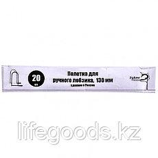 Полотна для лобзика, 130 мм, 20 шт, Россия, фото 3