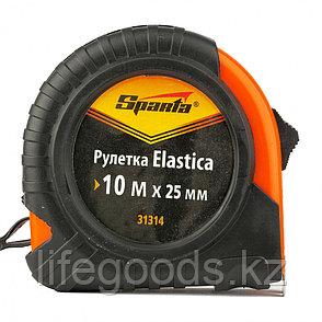 Рулетка Elastica, 10 м х 25 мм, обрезиненный корпус Sparta, фото 2