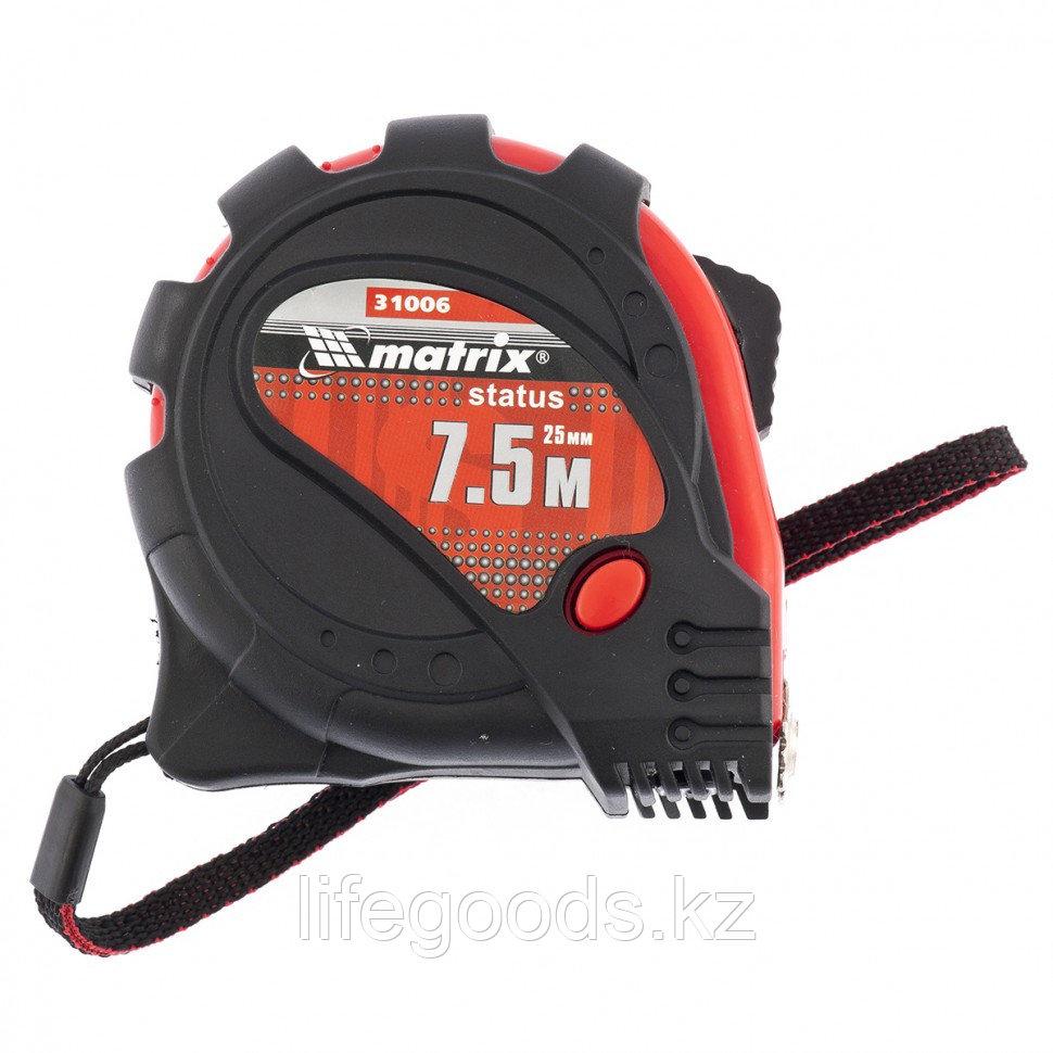 Рулетка Status Magnet 3 fixations, 7,5 м х 25 мм, обрезиненный корпус, зацеп с магнитом Matrix