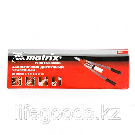 Заклепочник двуручный, для заклепок 3,2-4,0-4,8-6-6,4 мм Matrix Professional 40535, фото 2