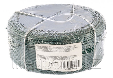 Проволока с ПВХ покрытием, зеленая 1,5 мм, Длинa 50 м Сибртех 47772, фото 2