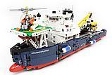 Конструктор Decool Technic Исследователь океана 3370 (Аналог LEGO Technic 42064) 1342 дет, фото 4
