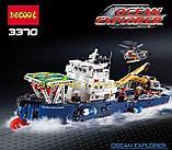 Конструктор Decool Technic Исследователь океана 3370 (Аналог LEGO Technic 42064) 1342 дет, фото 7