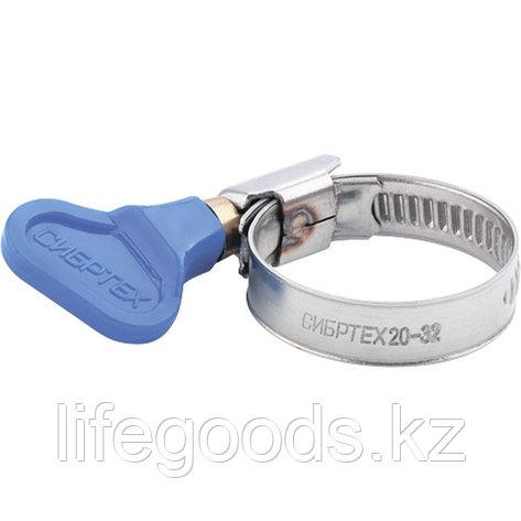 Хомуты металлические элемент крепления с формой ключа 25-40 мм, 50 штук в упаковке Сибртех 47551, фото 2