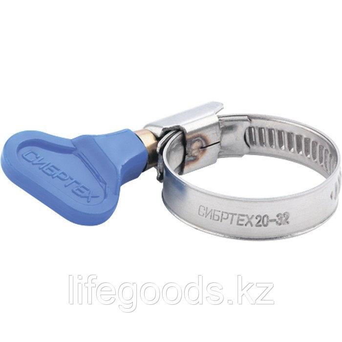 Хомуты металлические элемент крепления с формой ключа 30-45 мм, 50 штук в упаковке Сибртех 47552