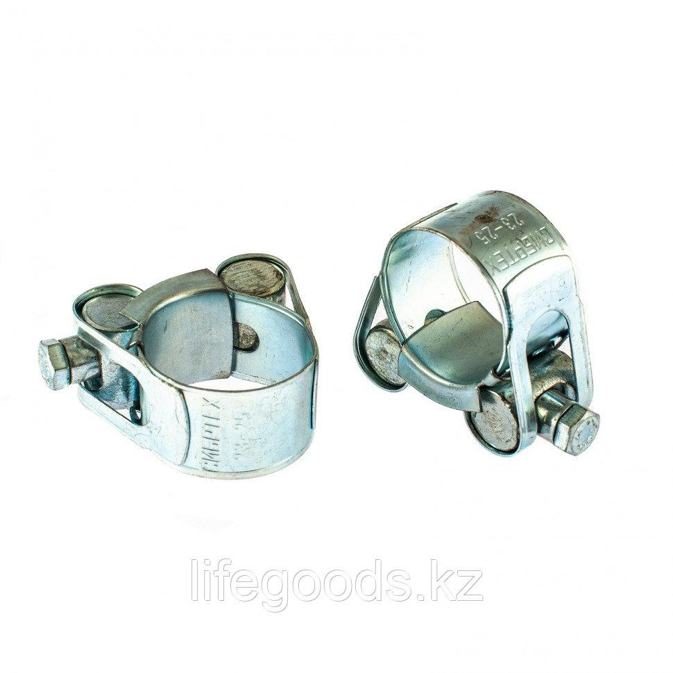 Хомуты металлические, силовые 23-25 мм, Ширинa 18 мм, шарнирный, W1, 2 шт Сибртех
