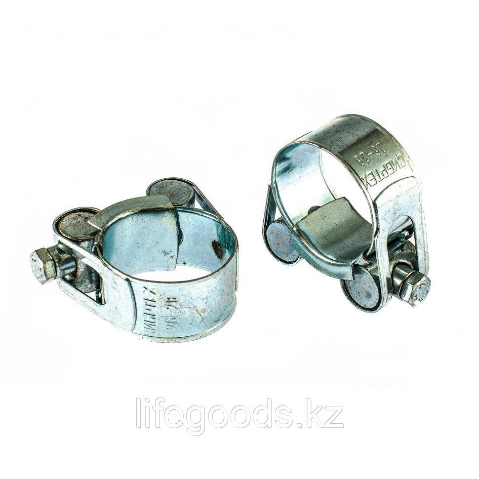 Хомуты металлические, силовые 26-28 мм, Ширинa 18 мм, шарнирный, W1, 2 шт Сибртех 47509