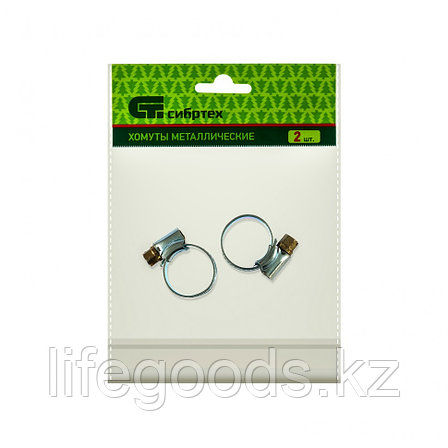 Хомуты металлические, червячные 12-20 мм, Ширинa 10 мм, английский тип, W1, 2 шт Сибртех, фото 2