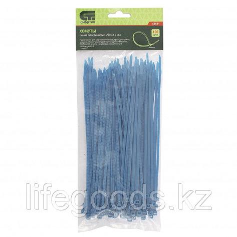 Хомуты, 200 x 3,6 мм, пластиковые, синие, 100 шт Сибртех 45521, фото 2
