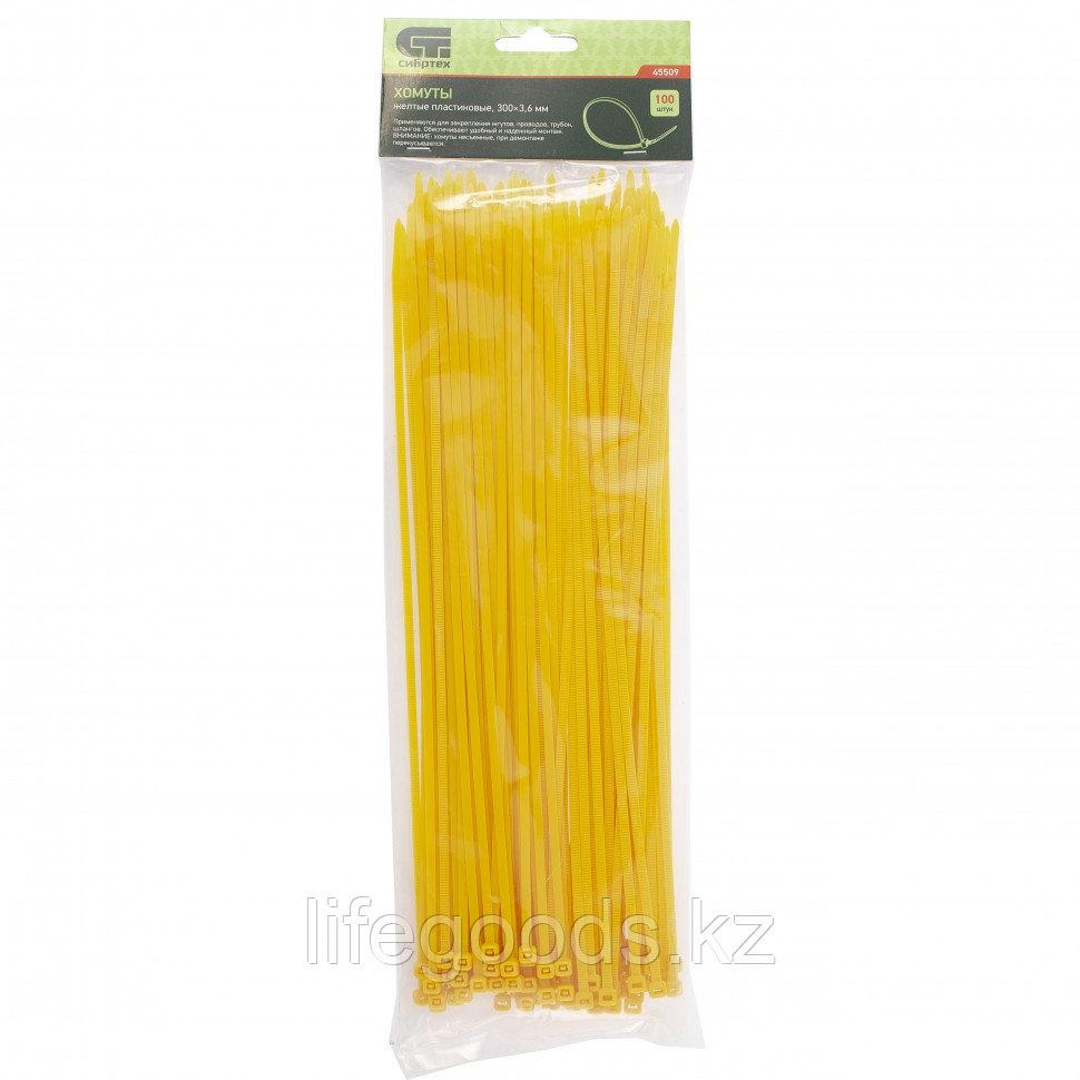 Хомуты, 300 x 3,6 мм, пластиковые, желтые, 100 шт Сибртех