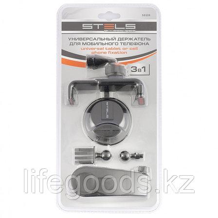 Универсальный держатель мобильного телефона 3 в 1 Stels 55339, фото 2