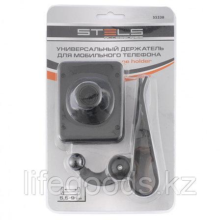 Универсальный держатель мобильного телефона Stels 55338, фото 2