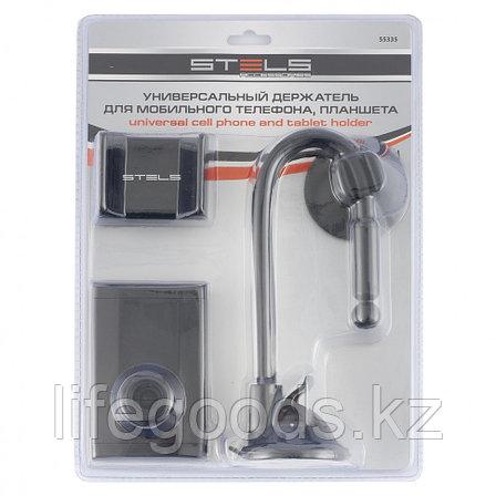 Универсальный держатель мобильного телефона, планшета Stels 55335, фото 2