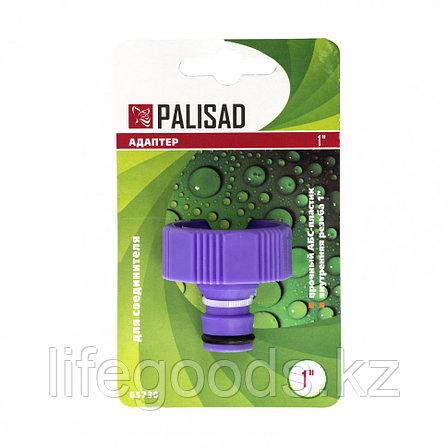 Адаптер пластмассовый, 1, внутренняя резьба Palisad 65730, фото 2
