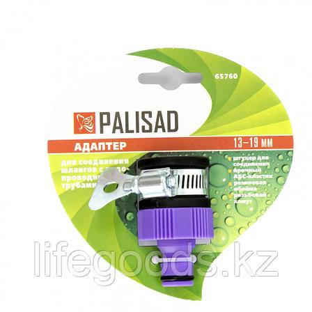 Адаптер пластмассовый, 3/4 с внешним хомутом Palisad 65760, фото 2