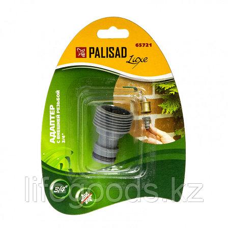 Адаптер с внешней резьбой 3/4 Palisad Luxe 65721, фото 2