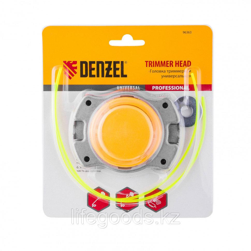 Головка триммерная универсальная алюминий, шайба 8 мм, 10 мм Denzel 96363 - фото 3