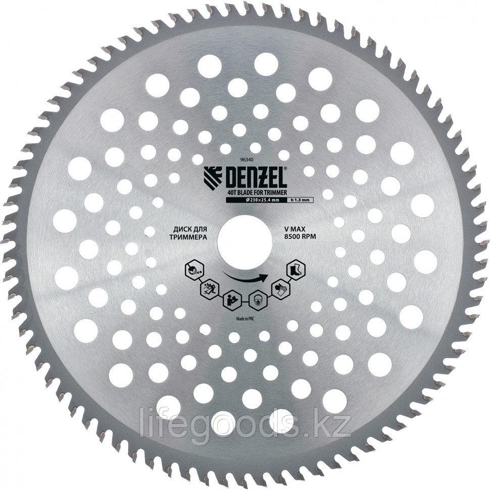 Диск для триммера, 230 х 25,4 мм, Толщинa 1,3 мм, 40 зубьев Denzel 96340