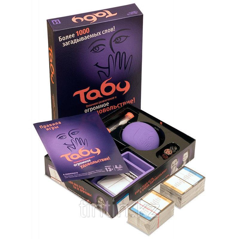 Настольная игра - Табу (Taboo)
