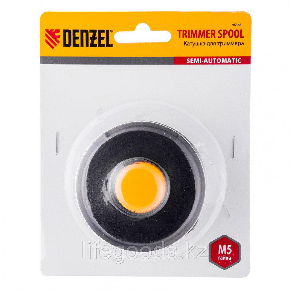 Катушка триммерная полуавтоматическая, для Denzel TE-350 артикула 96619, в блистере, гайка M5 Denzel 96348 - фото 3