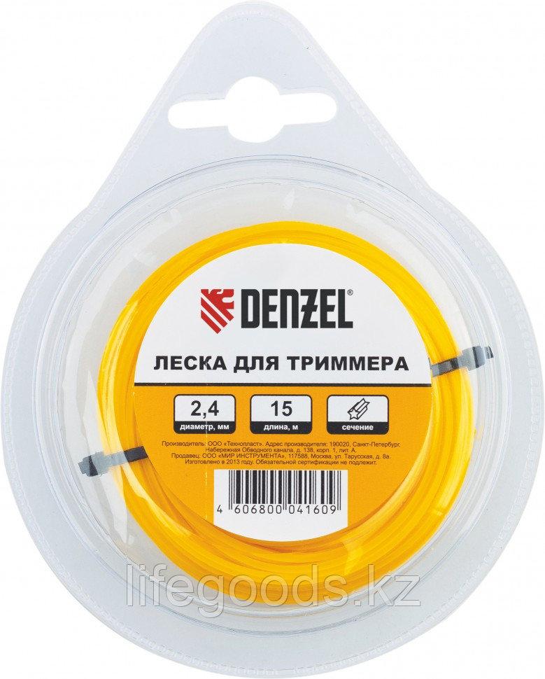Леска для триммера треугольная, 1,6 мм х 15 м Denzel Россия 96161