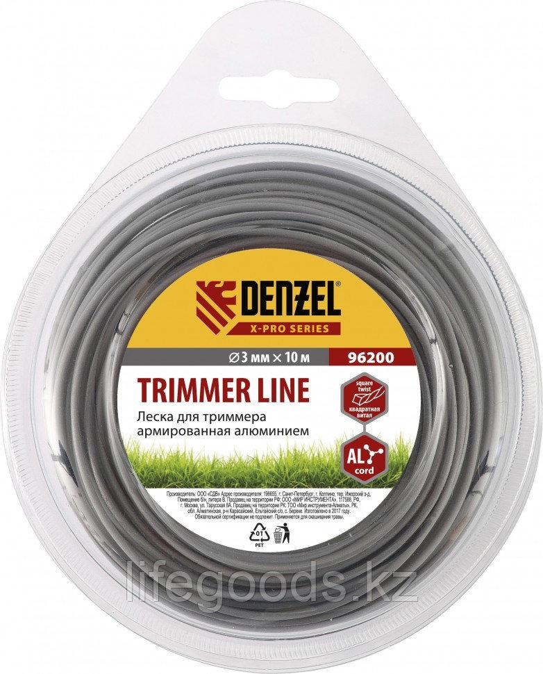 Леска для триммера, армированная алюминием, X-Pro, квадрат витой, 3 мм х 10 м, блистер Россия Denzel 96200