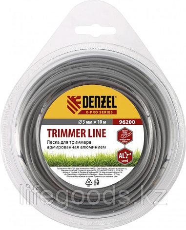 Леска для триммера, армированная алюминием, X-Pro, квадрат витой, 3 мм х 10 м, блистер Россия Denzel 96200, фото 2