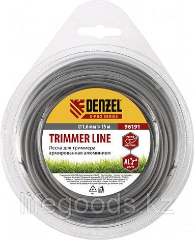 Леска для триммера, армированная алюминием, X-Pro, круглая, 1,6 мм х 15 м, блистер Россия Denzel 96191, фото 2