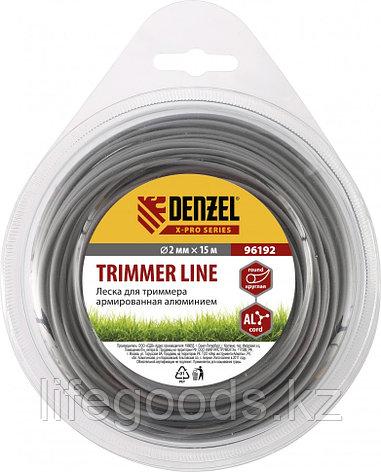 Леска для триммера, армированная алюминием, X-Pro, круглая, 2 мм х 15 м, блистер Россия Denzel 96192, фото 2