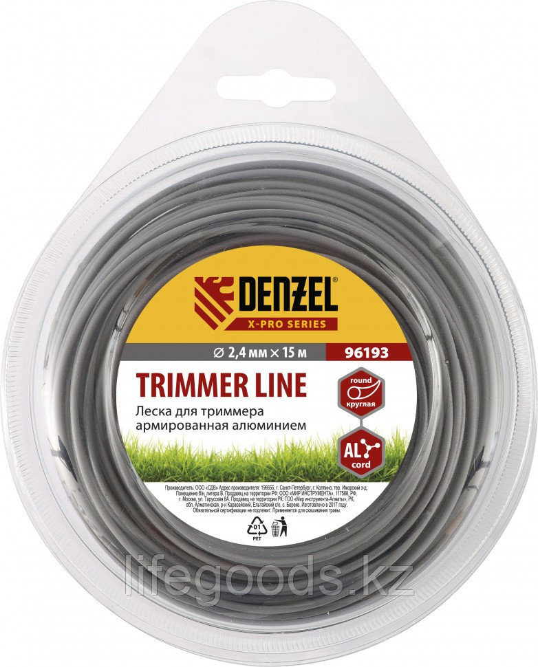 Леска для триммера, армированная алюминием, X-Pro, круглая, 2,4 мм х 15 м, блистер Россия Denzel 96193
