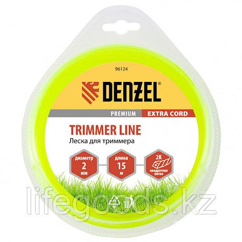 Леска для триммера, двухкомпонентная квадрат 2,0 мм, 15 м Extra cord Denzel 96124, фото 2