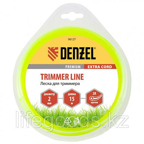 Леска для триммера, двухкомпонентная круглая 2,0 мм, 15 м Extra cord Denzel 96127, фото 2