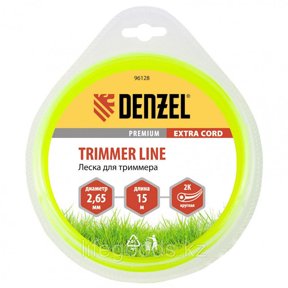 Леска для триммера, двухкомпонентная круглая 2,65 мм, 15 м Extra cord Denzel 96128