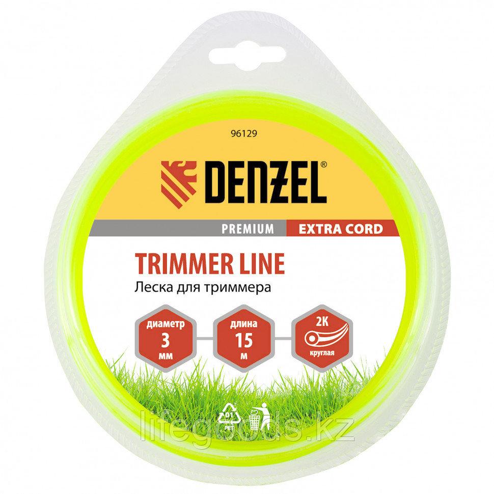 Леска для триммера, двухкомпонентная круглая 3,0 мм, 15 м Extra cord Denzel 96129