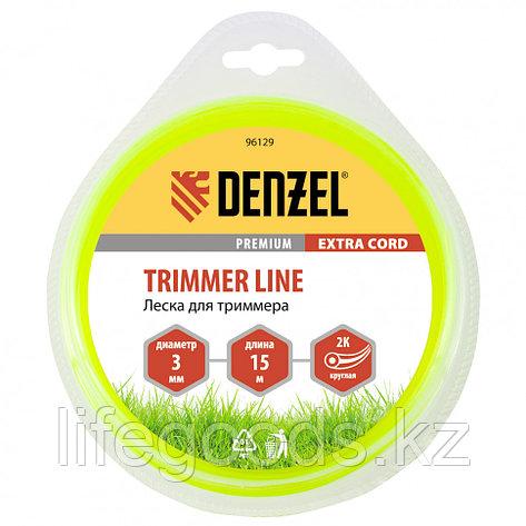Леска для триммера, двухкомпонентная круглая 3,0 мм, 15 м Extra cord Denzel 96129, фото 2