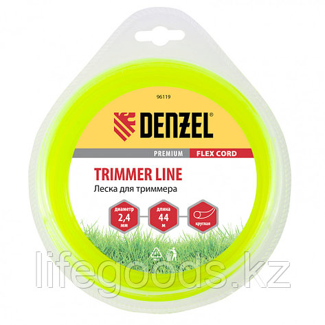 Леска для триммера, круглая 2,4 мм х 44 м, блистер Flex cord Denzel 96119, фото 2