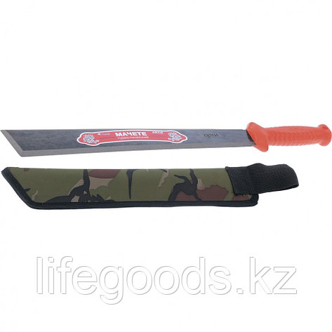 Мачете туристическое 490 мм, пластиковая рукоятка, жесткий чехол (АРТИ) Россия 60401, фото 2