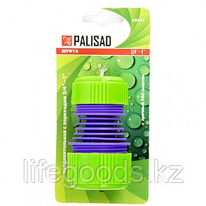 Муфта соединительная c переходом 3/4-1, пластмассовая Palisad 66434, фото 2