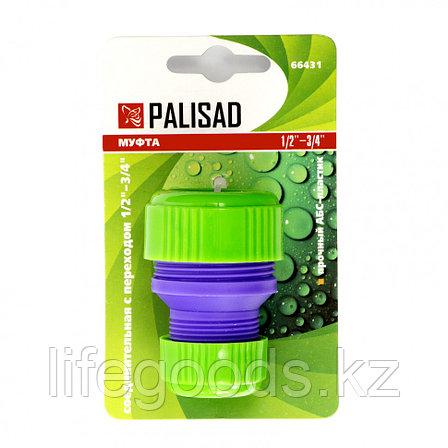 Муфта соединительная с переходом 1/2-3/4, пластмассовая Palisad 66431, фото 2