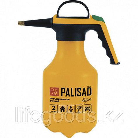 Опрыскиватель ручной с клапаном сброса давления, 2 л Palisad Luxe 64739, фото 2