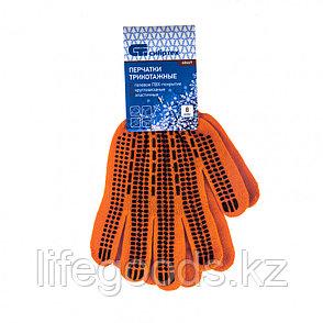 """Перчатки трикотажные, акрил, ПВХ гель, """"Протектор"""", оранжевый, оверлок Россия Сибртех 68669, фото 2"""