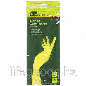 Перчатки хозяйственные, латексные, M Сибртех 67877, фото 2