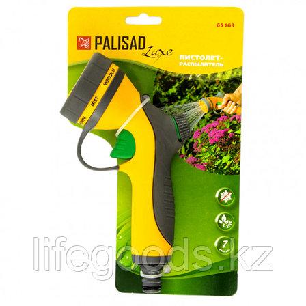 Пистолет распылитель, пластиковый, 7 режимов полива Palisad Luxe 65163, фото 2