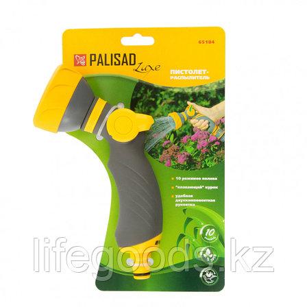 Пистолет-распылитель, 10 режимов полива , эргономичная рукоятка Palisad Luxe 65184, фото 2