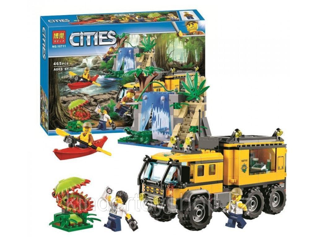 Конструктор BELA City Передвижная лаборатория в джунглях 10711 (Аналог LEGO City 60160) 465 дет