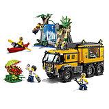 Конструктор BELA City Передвижная лаборатория в джунглях 10711 (Аналог LEGO City 60160) 465 дет, фото 3